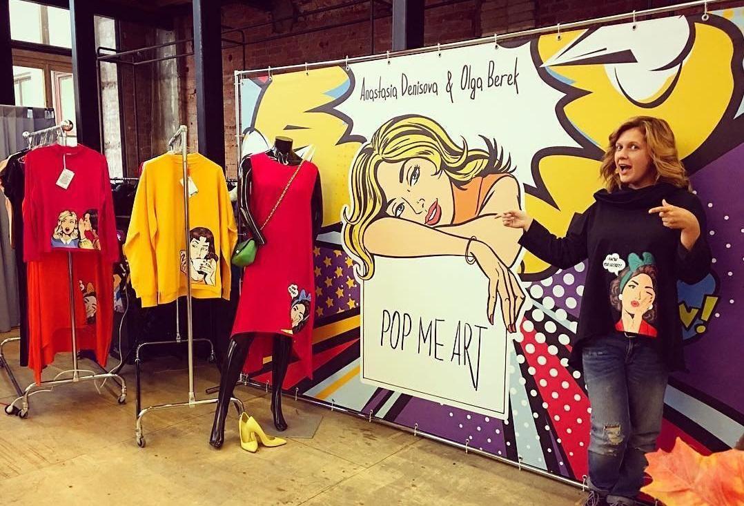 Бренд Pop Me Art: эмоции, колкости, сарказм и легкое проявления безумия