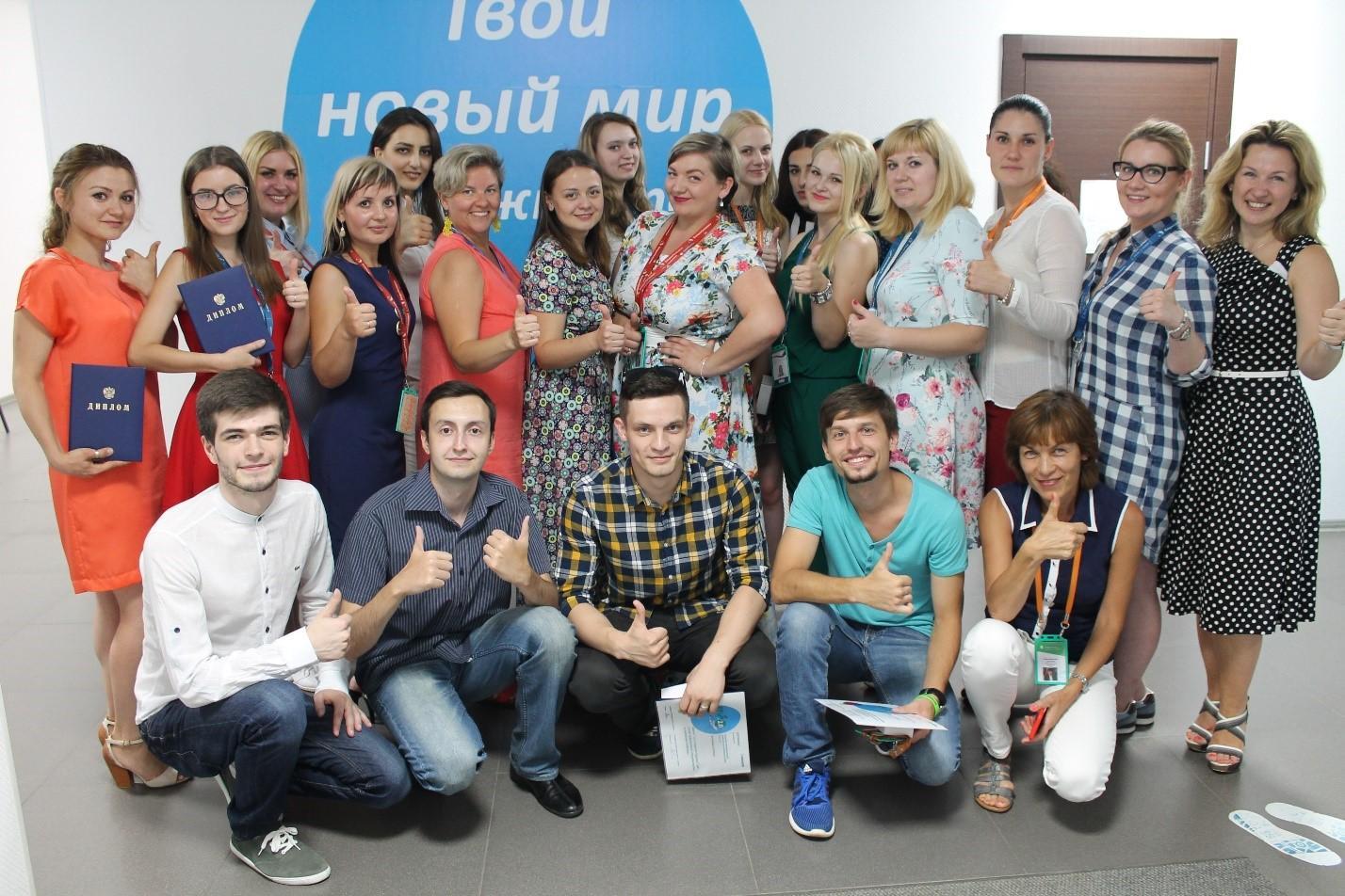 Teleperformance: командный дух и поддержка по всему миру