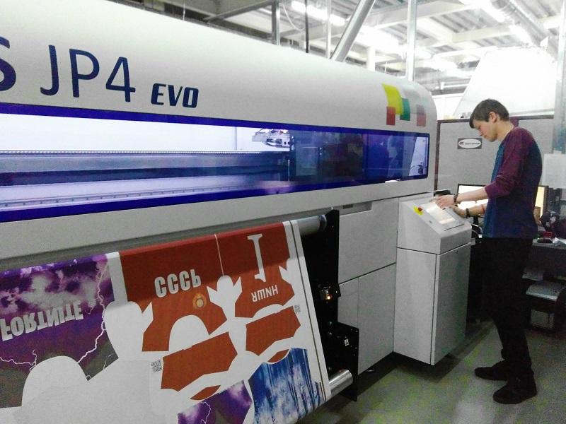 Vsemayki.ru потратила более 40 млн рублей для внедрения инновационной системы цветопередачи