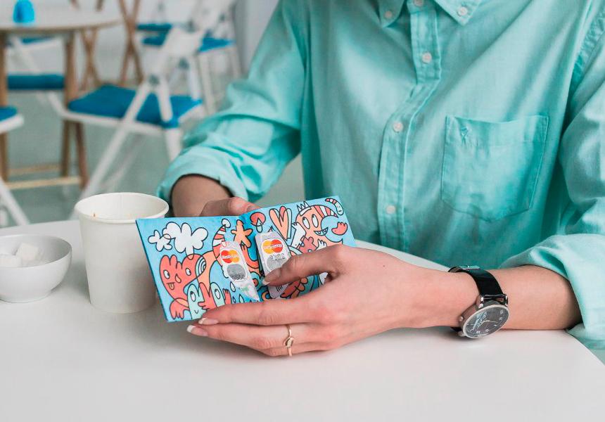 Как создать инновационный кошелек и сделать это молодежным трендом