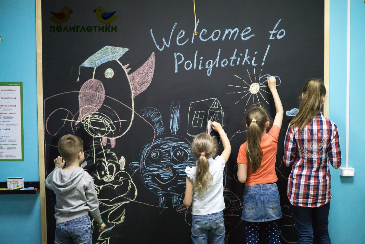 Как открыть 100 современных языковых центров для детей: история федеральной сети Полиглотики