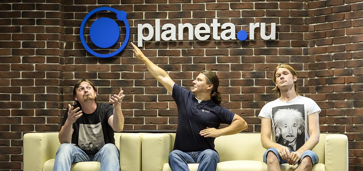 Основатели российского краудфандинга: история сотворения «Планеты»