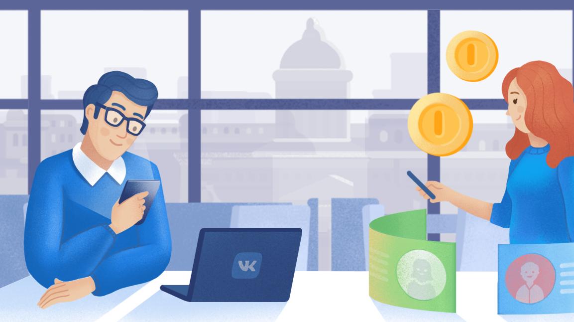 ВКонтакте для бизнеса: каждый третий предприниматель расстаётся с партнёром по бизнесу