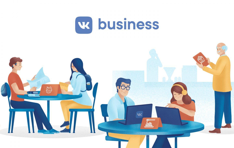 Голодный бизнес: чем питаются российские предприниматели