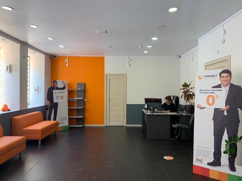 Киви Банк открывает первое розничное отделение